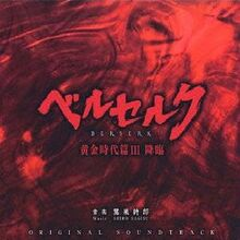Golden Age III OST Cover