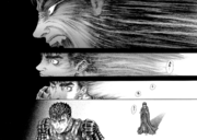 Manga E175 Pause