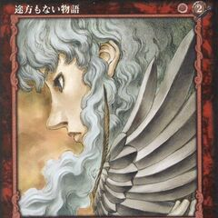 Griffith looks ahead. (Vol 1 - no. 159)