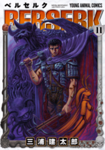 Manga V11 Cover