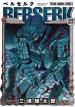 Manga V37 Cover