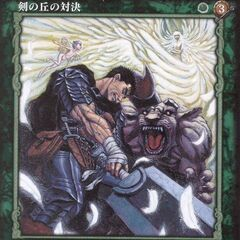 Guts, accompanied by Puck, ready to fight <a href=