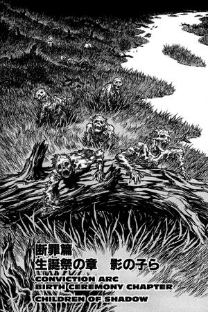 Manga Episode 137