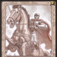 Guts' horse rears back in the midst of battle, ready to charge. (Vol 1 - no. 12)