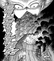 Manga E32 Tombstone of Flame