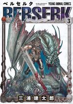 Manga V3 Cover