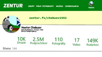 Zentur screenshot 08122019