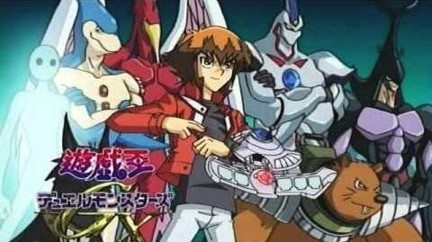 Judai Yuki Theme Extended Version -HD-(DL Link Available)