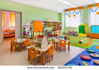Stock-photo-kindergarten-game-room-301042739