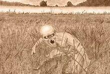 Ырка страшилище ужас лысятина