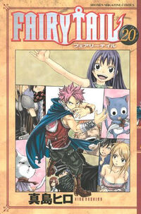 Fairy-tail-manga-volume-20-japonaise-28408