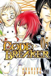 305125Codebreaker5