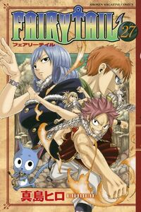 Fairy-tail-tome-27