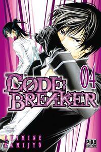 Codebreaker4
