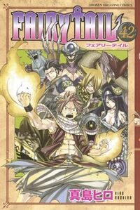 Fairy-tail,-tome-42-547341
