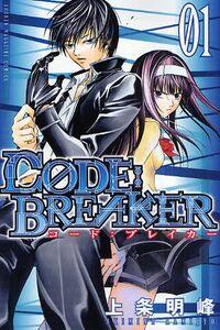 Code---breaker,-tome-1-3789263