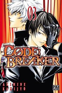Code-breaker-volume-3