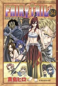 Fairy-Tail-tome-34