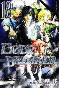 Code---breaker,-tome-18-1914552
