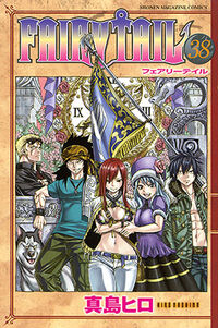 Fairy-Tail-tome-38