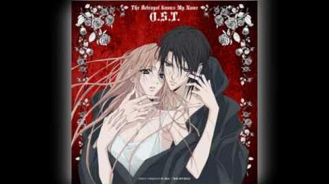 Uragiri wa Boku no Namae wo Shitteiru OST - Track 01 † e・ter・ni・ty † - -DL desc