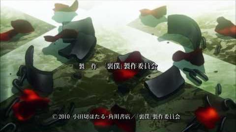 Uragiri wa Boku no Namae wo Shitteiru Ending 1~Aoi Ito