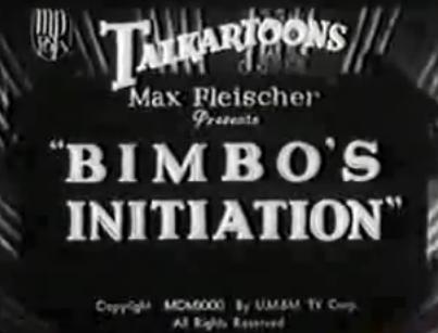 Bimbo's Initiation   BETTY BOOP Wiki   FANDOM powered by Wikia