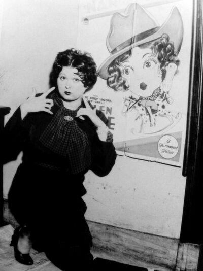 The Original Boop Boopa Doop Girl