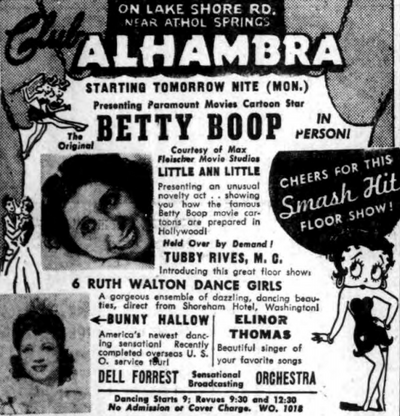 Presenting Paramount Movies Cartoon Star Betty Boop In Person (1945)