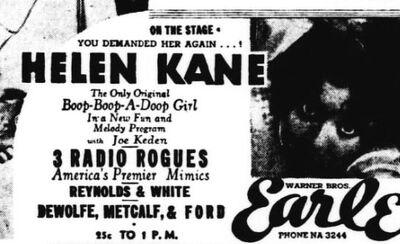 Helen Kane The Only Original Boop Boop a Doop Girl (1933)