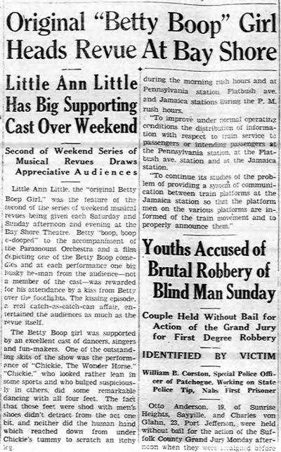 Original Betty Boop Girl Heads Revue At Bay Store (1935)