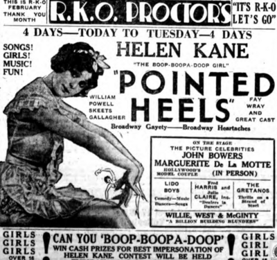 RKO CONTEST BETTY BOOP HELEN KANE 1930