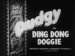 Dingdong1