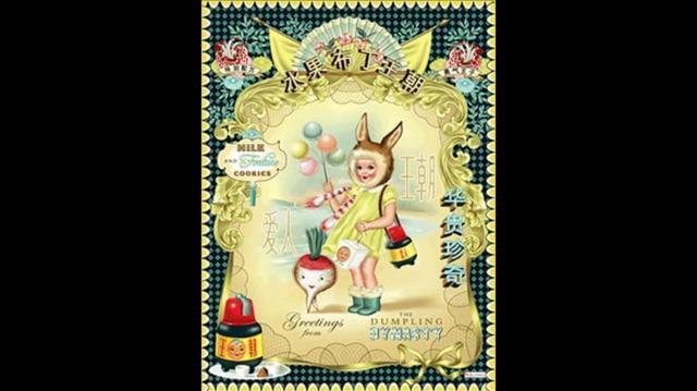 Nippon Betty Boop 「Tweet Tweet Tweet」