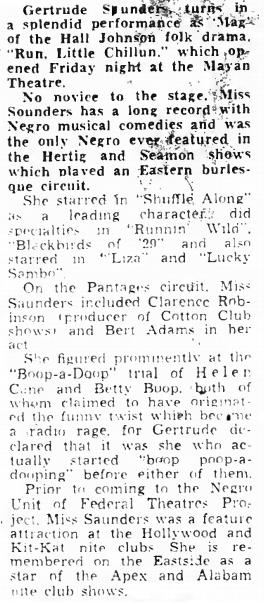 Negro Booper (1938) Gertrude Saunders Helen Kane and Betty Boop 1938