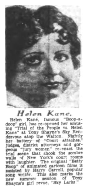 Helen Kane vs. the People Show 1934