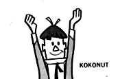 Kokonut Koko the Clown