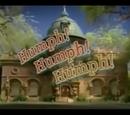 Episode 32: Humph! Humph! Humph!