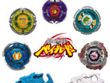 Metal Fight Beyblade Anime 10th Anniversary Set