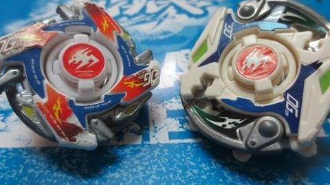 Beyblade Dragoon msuv vs Dragoon mf