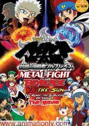 Metal-FightBeyblade VS-theSun
