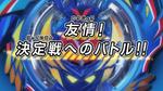 BurstGodE48 Titlecard
