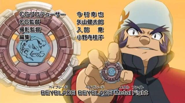 Beyblade Metal Fusion - OP - Metal Fight Beyblade