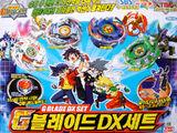 G-Blade DX Set