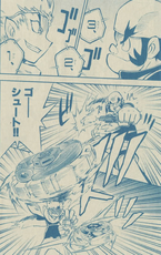 Benkei vs Ryuuga