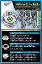 B-156 Info 2