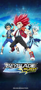 Beyblade Burst Turbo Wallpaper (Mobile Version)