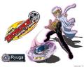Ryuga Wallpaper