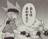 Ginga and Kyoya Fistpound Manga