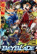 Beyblade Burst Superking Manga Poster